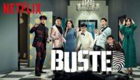 Kore Dizi ve Filmleri Zamanı