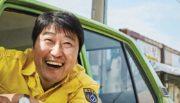 Akbank Sanat'ta Kore Film Günleri Zamanı