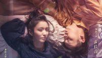 Türkiye'de Çin Sinemasına İlgi Artıyor
