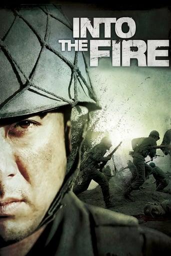 71: Ateş Altında