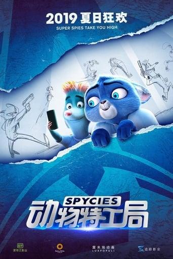 Spycies poster