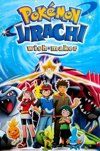 Pokemon 6: Jirachi