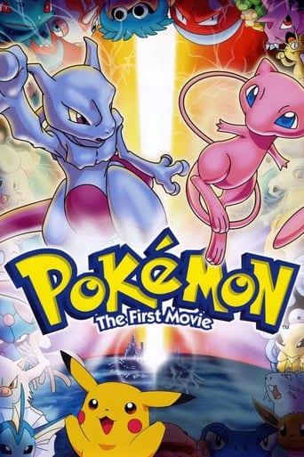 Pokémon: İlk Film