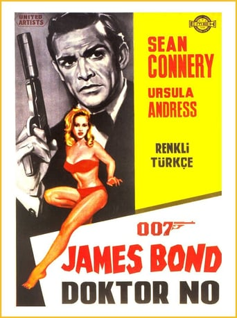 James Bond: Dr. No