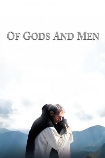 Tanrılar ve İnsanlar