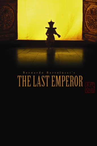 Son İmparator poster
