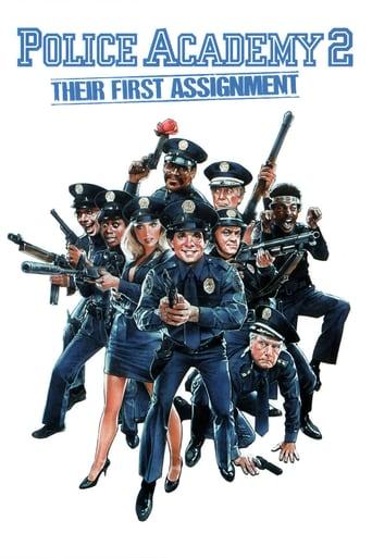 Polis Akademisi 2: İlk Görev