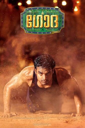 Godha poster
