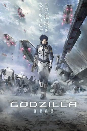 Godzilla: Canavar Gezegeni
