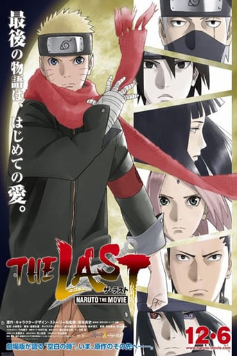 The Last: Naruto the Movie poster