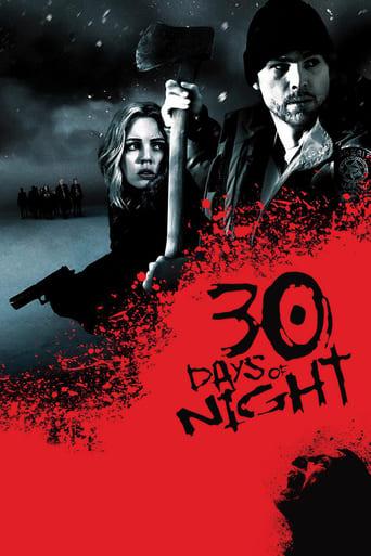 30 Gün 30 Gece