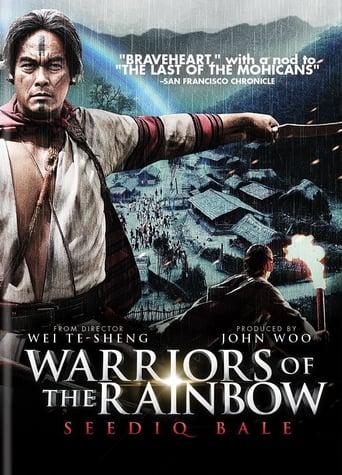 Gökkuşağı Savaşçıları II