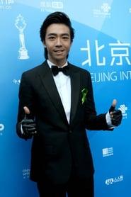 Yu Haoming